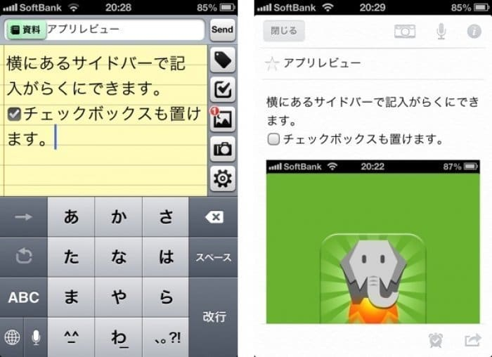 Instant Ever for Evernote