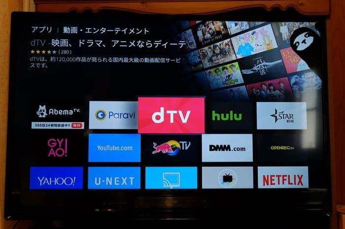 マルチデバイスで楽しめるdTV テレビの画像
