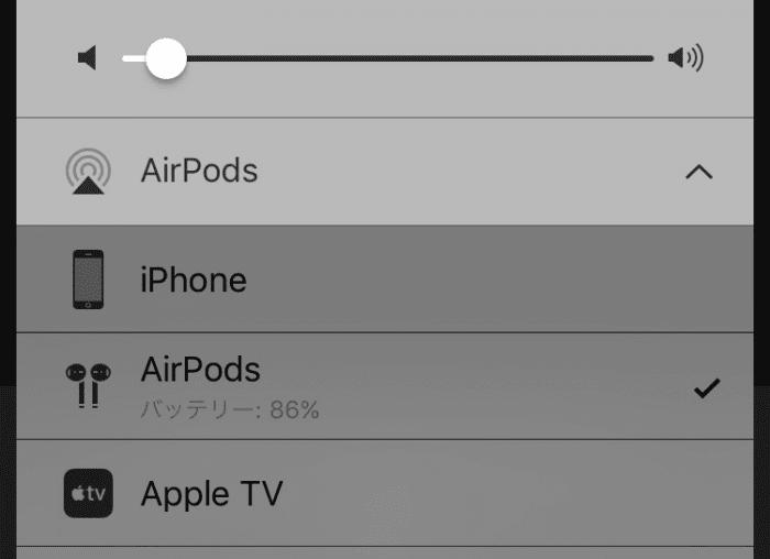 iPhone:スピーカーの選択