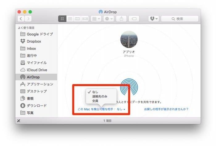 Mac:AirDrop