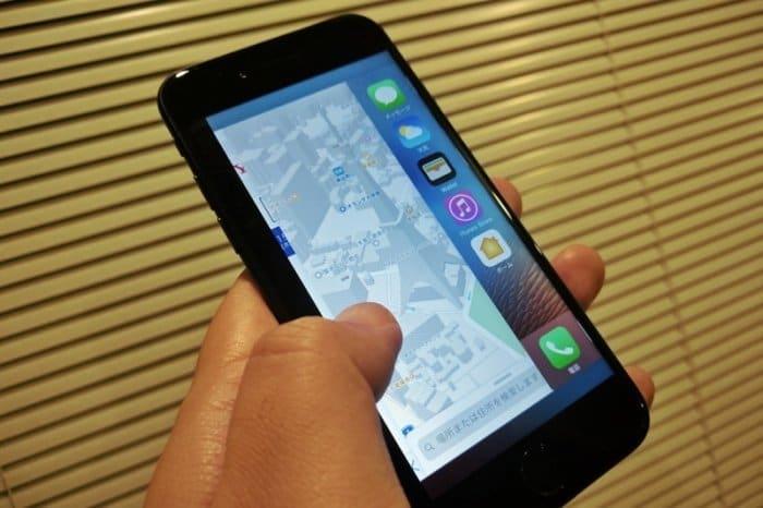iPhone:3Dタッチによるマルチタスク画面表示