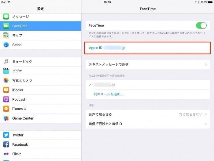 iPad:FaceTime