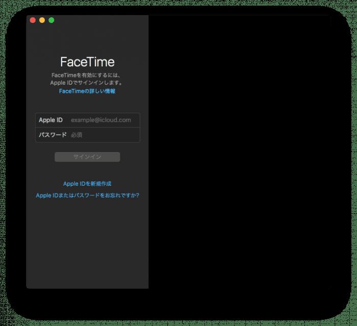Mac:FaceTime