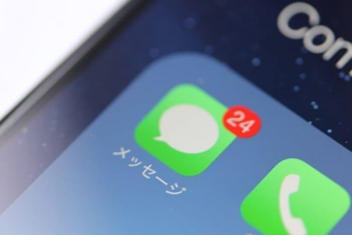 iPhoneのメッセージアプリ