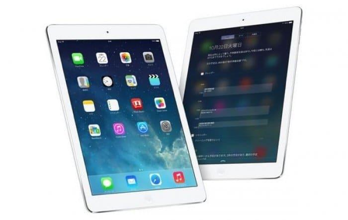 iPad Air ドコモ