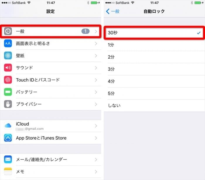 iPhone 指紋認証(Touch ID)