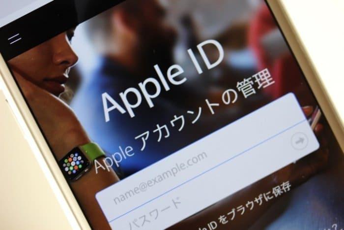 iPhoneで、Apple IDのパスワード・セキュリティ質問・修復用メールアドレスを変更する方法