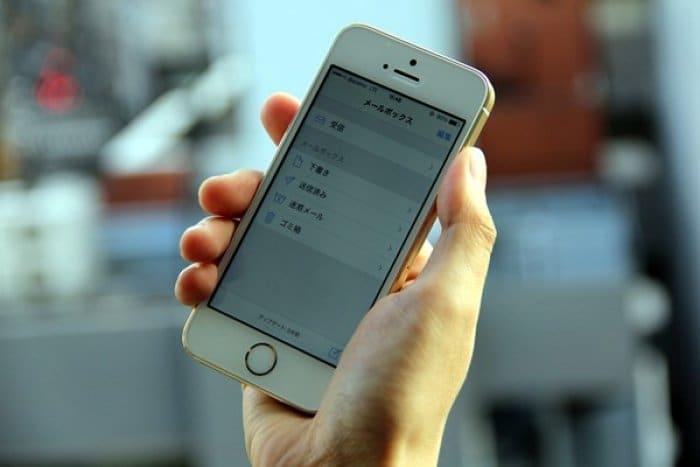 iPhone向け「ドコモメール」、12月17日から提供開始