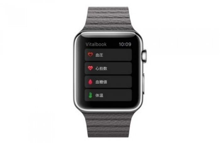 iPhone ヘルスケア Apple Watch