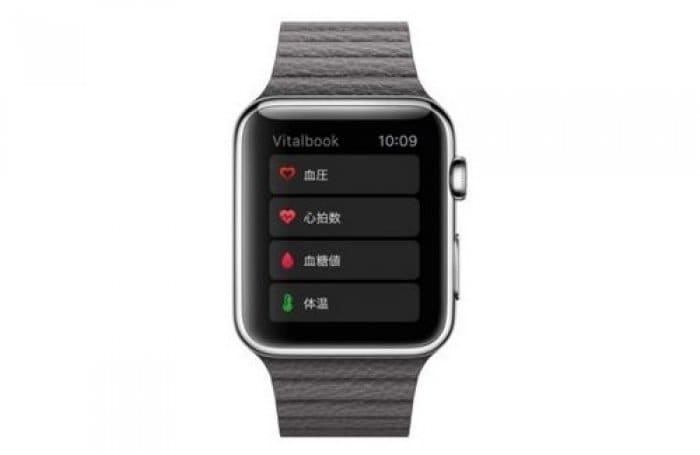 iPhone ヘルスケア Apple Watch