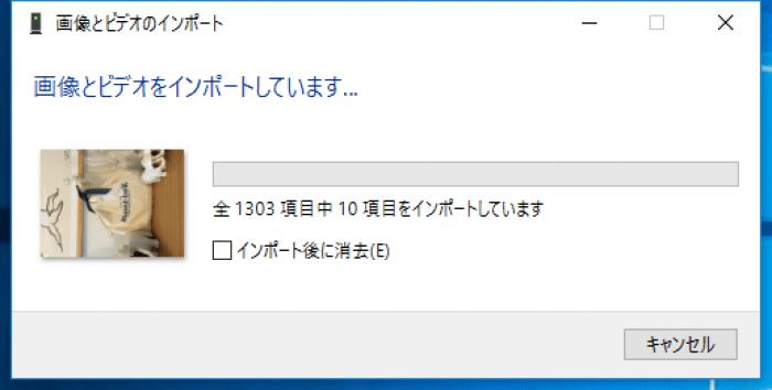 iPhone 写真 バックアップ Windows PC