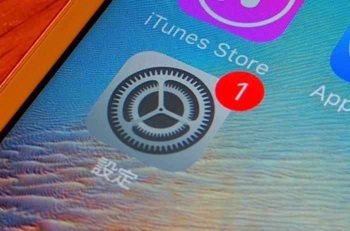 iPhone 音が出ない 小さい