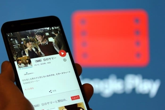 iPhone テレビに映す 出力する方法