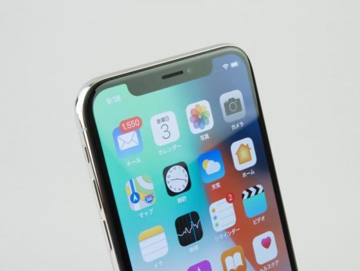 iPhone X アイフォンテン 特徴 比較 レビュー