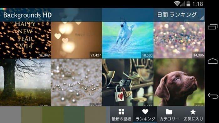 壁紙アプリ HD