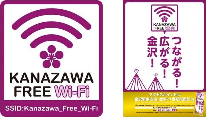 KANAZAWA FREE Wi-Fi