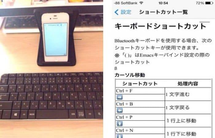 KeyboardEditor-lite