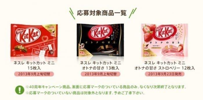 KitKat Nexus7