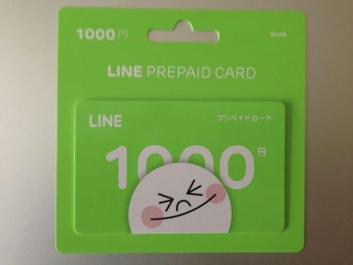 LINE プリペイドカード