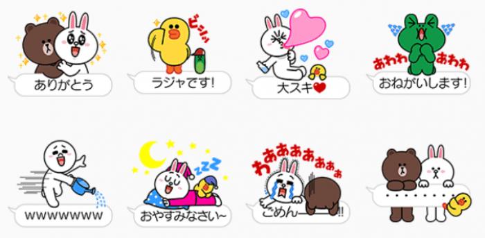 無料LINEスタンプ 吹き出しLINEキャラクターズ
