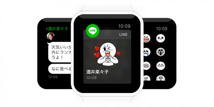 LINE Apple Watchに対応