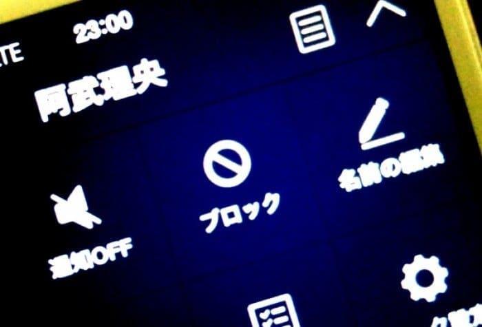 LINEの使い方 完全活用ガイド【最新版】