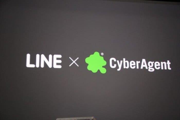 LINE CyberAgent