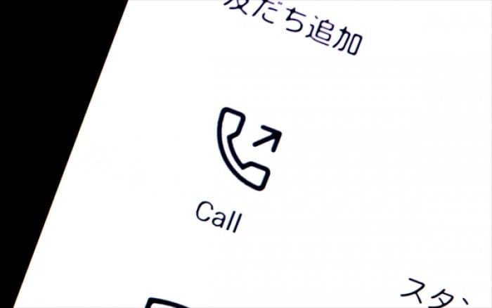 LINE 通話 Call