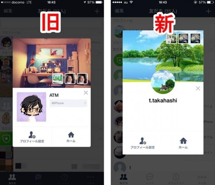 iPhone版LINE、バージョン5.0.0