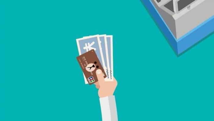 LINE Pay カード チャージ コンビニ