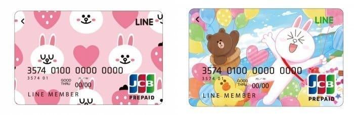 LINE Payカード デザイン