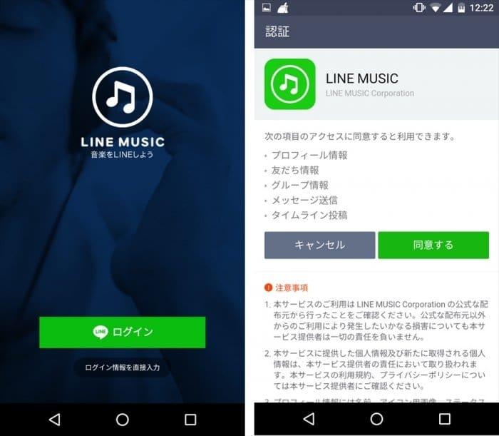 オフライン再生できる有料音楽アプリのおすすめま …