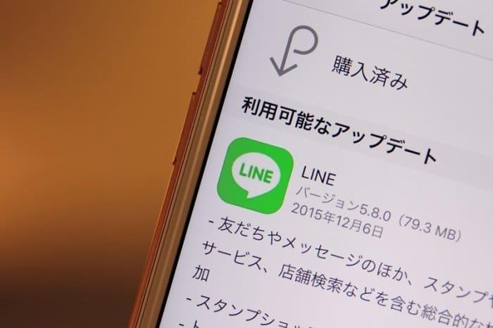 iPhone版LINEがアップデート