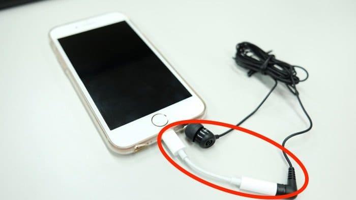 iphone 変換アダプタ挿入画面