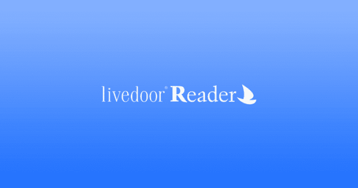 livedoor Reader feedly