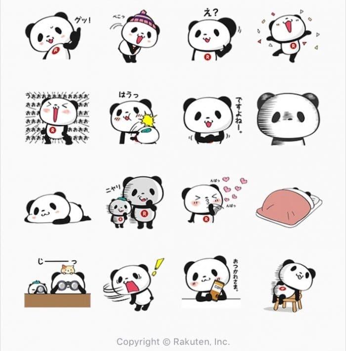 【LINE無料スタンプ】『お買いものパンダ』が登場、配布期間は2月5日まで