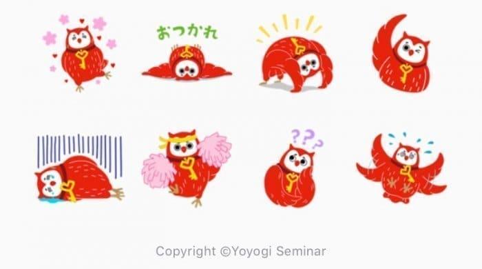 【LINE無料スタンプ】『フクロウのヨヨキー2 by代ゼミ』が登場、配布期間は5月9日まで