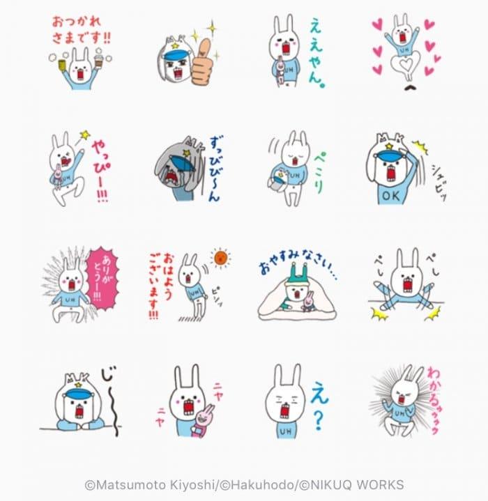【LINE無料スタンプ】『ウサギのウー×マツキヨコラボスタンプ』が登場、配布期間は4月16日まで