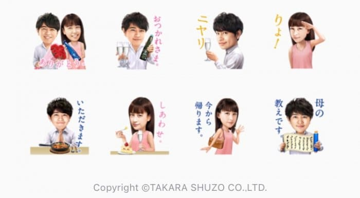 【LINE無料スタンプ】『山本美月&斎藤工 澪パ スタンプ 第4弾』が登場、配布期間は7月2日まで