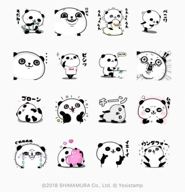 【LINE無料スタンプ】『パンダ100%×アベイル』が登場、配布期間は5月14日まで