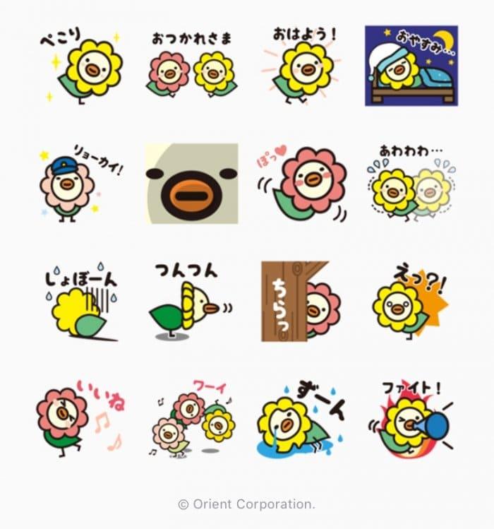【LINE無料スタンプ】『オリコトリ☆スタンプ第2弾♪』が登場、配布期間は5月21日まで
