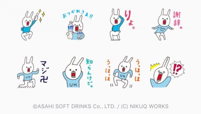 【LINE無料スタンプ】『カルピスウォーター×ウサギのウー』が登場、配布期間は5月21日まで