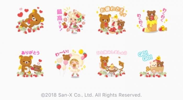 【LINE無料スタンプ】『LINE プレイ × リラックマ』が登場、配布期間は5月24日まで