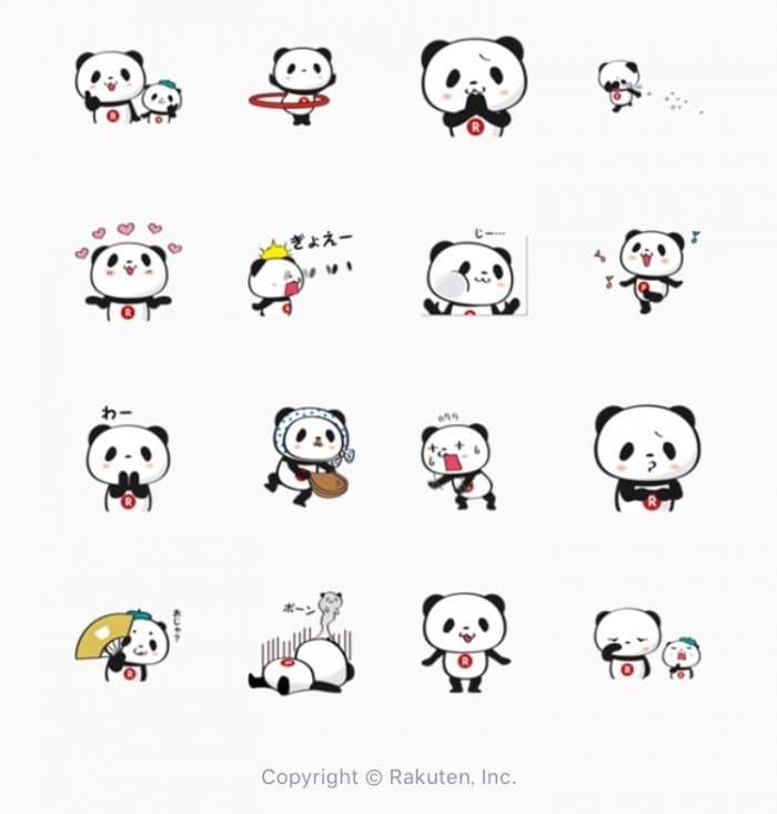 【LINE無料スタンプ】『動く!お買いものパンダ』が登場、配布期間は6月25日まで