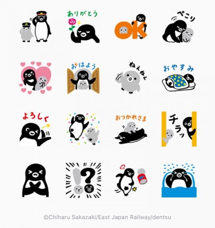 【LINE無料スタンプ】『Suicaのペンギン』が登場、配布期間は7月9日まで