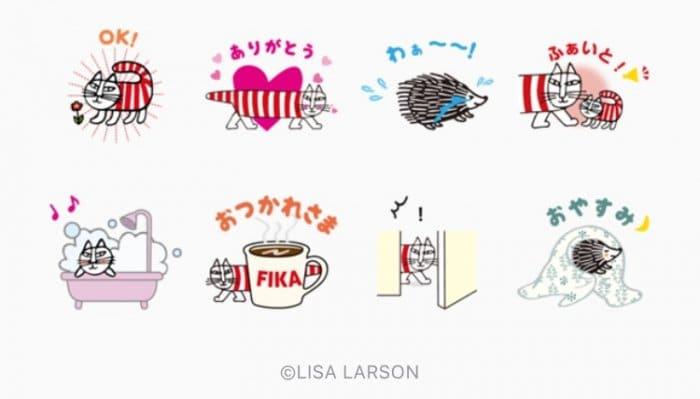 【LINE無料スタンプ】『ベネフィーク×リサ・ラーソン限定スタンプ』が登場、配布期間は9月26日まで