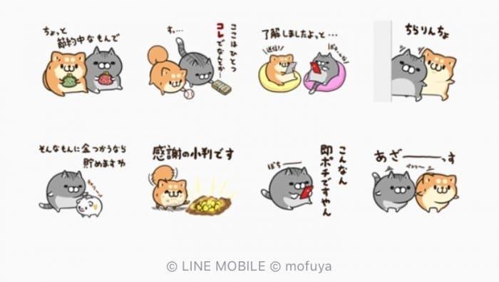 【LINE無料スタンプ】『節約に励むボンレス犬&ボンレス猫』が登場、配布期間は8月15日まで