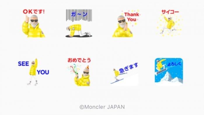 【LINE無料スタンプ】『Mr.モンクレール』が登場、配布期間は2月12日まで
