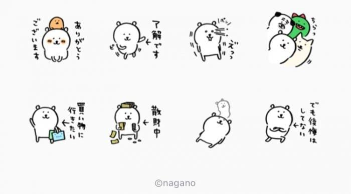 【LINE無料スタンプ】『ナガノ × LINEショッピング』が登場、配布期間は9月5日まで