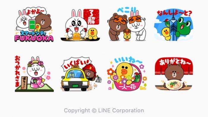 【LINE無料スタンプ】『福岡市〜スマートシティ〜 × LINE』が登場、配布期間は11月20日まで